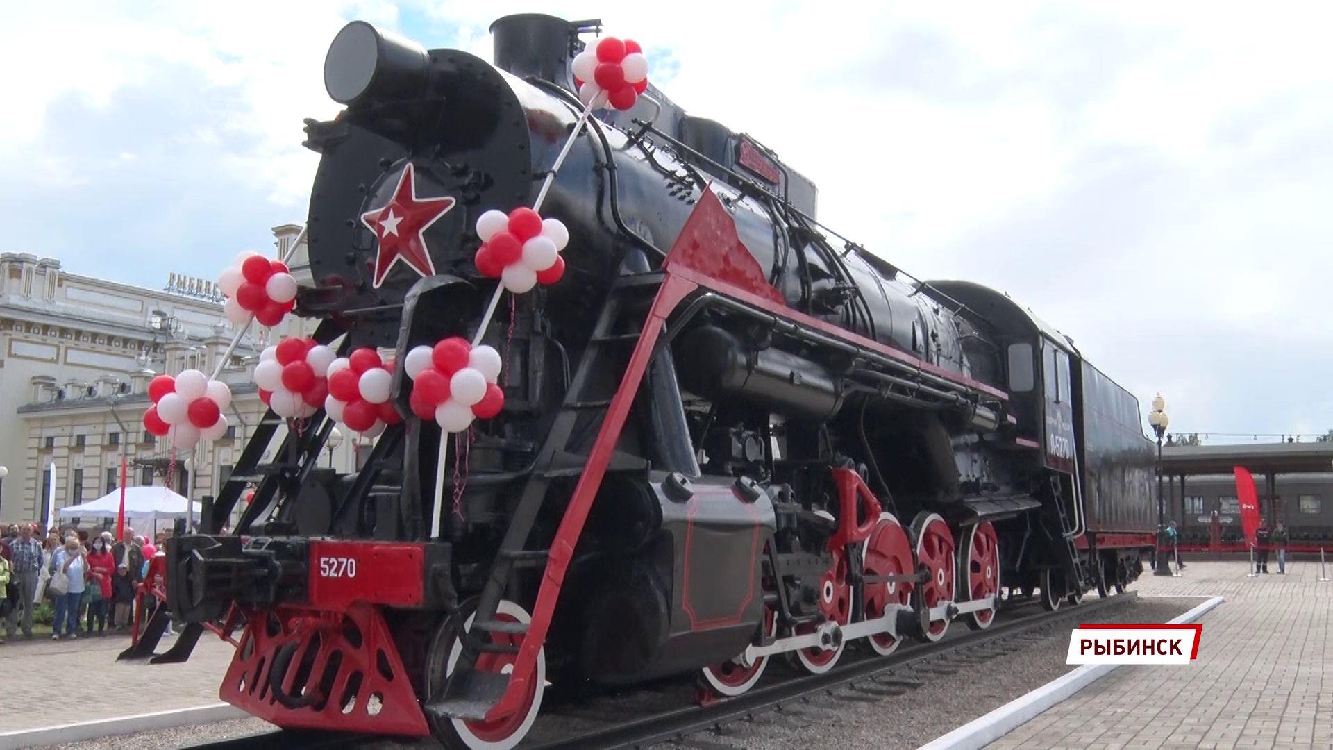 В Рыбинске в День города торжественно открыли ретропоезд
