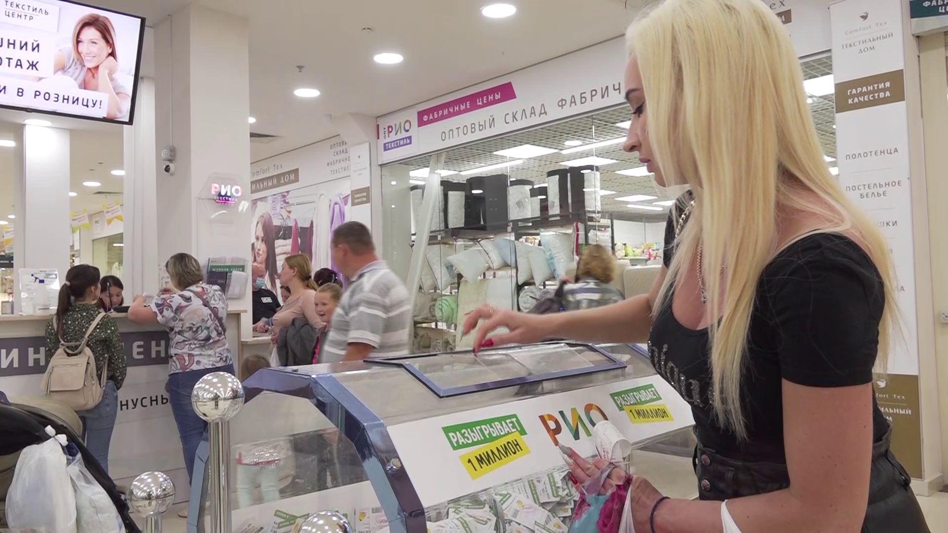 В ТЦ «РИО» на Тутаевском прошел второй этап розыгрыша миллиона рублей