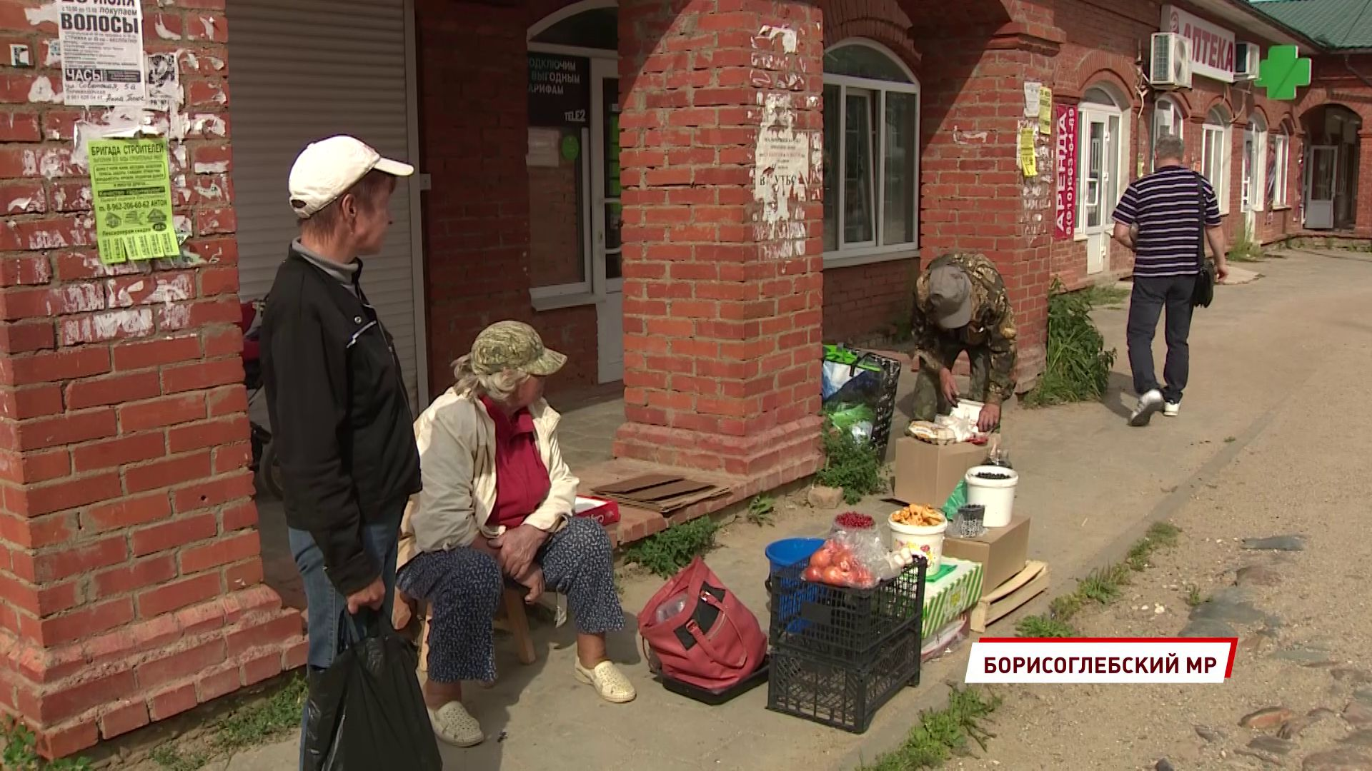 Жителей Борисоглебского спасает урожай: бабушки и дедушки поселка устраивают ярмарки
