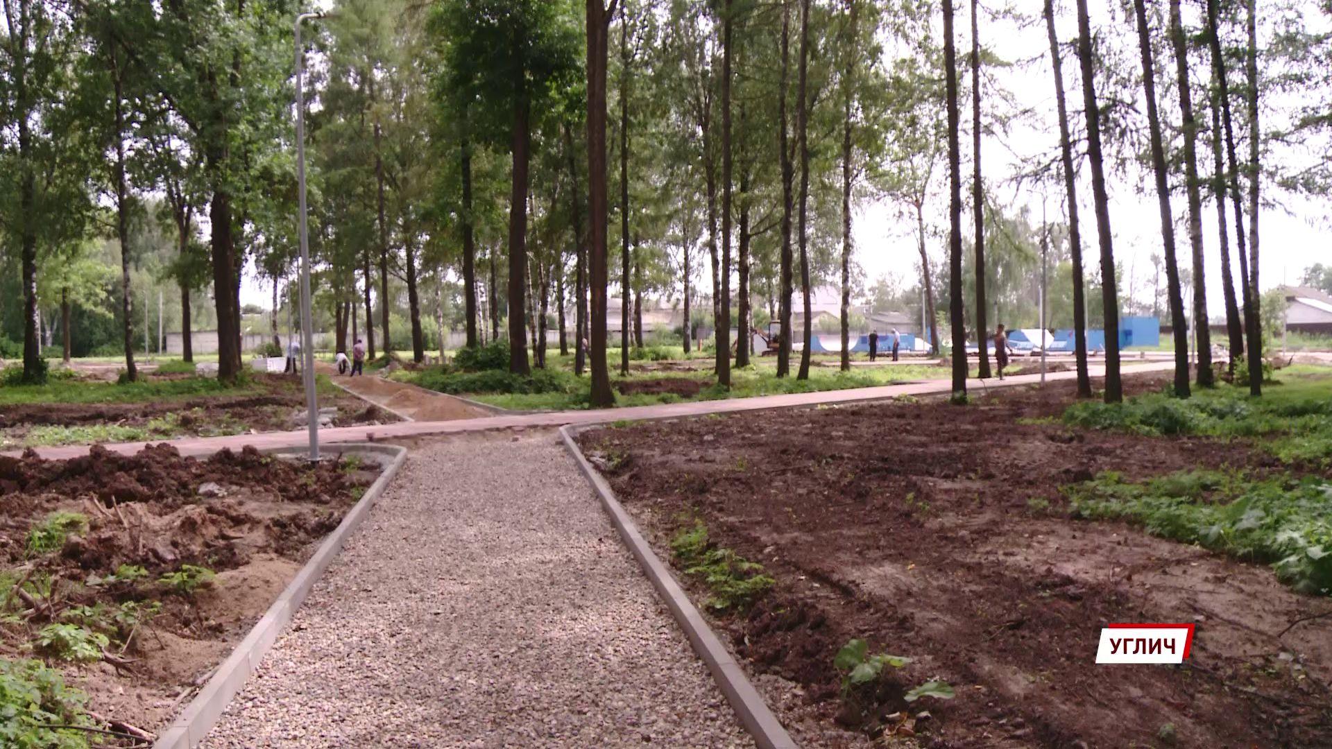 В Угличе в этом году по программе «Решаем вместе» благоустраивают парк Детства