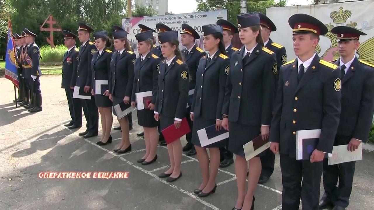 Выпускники ведомственных вузов ФСИН России получили дипломы о высшем образовании