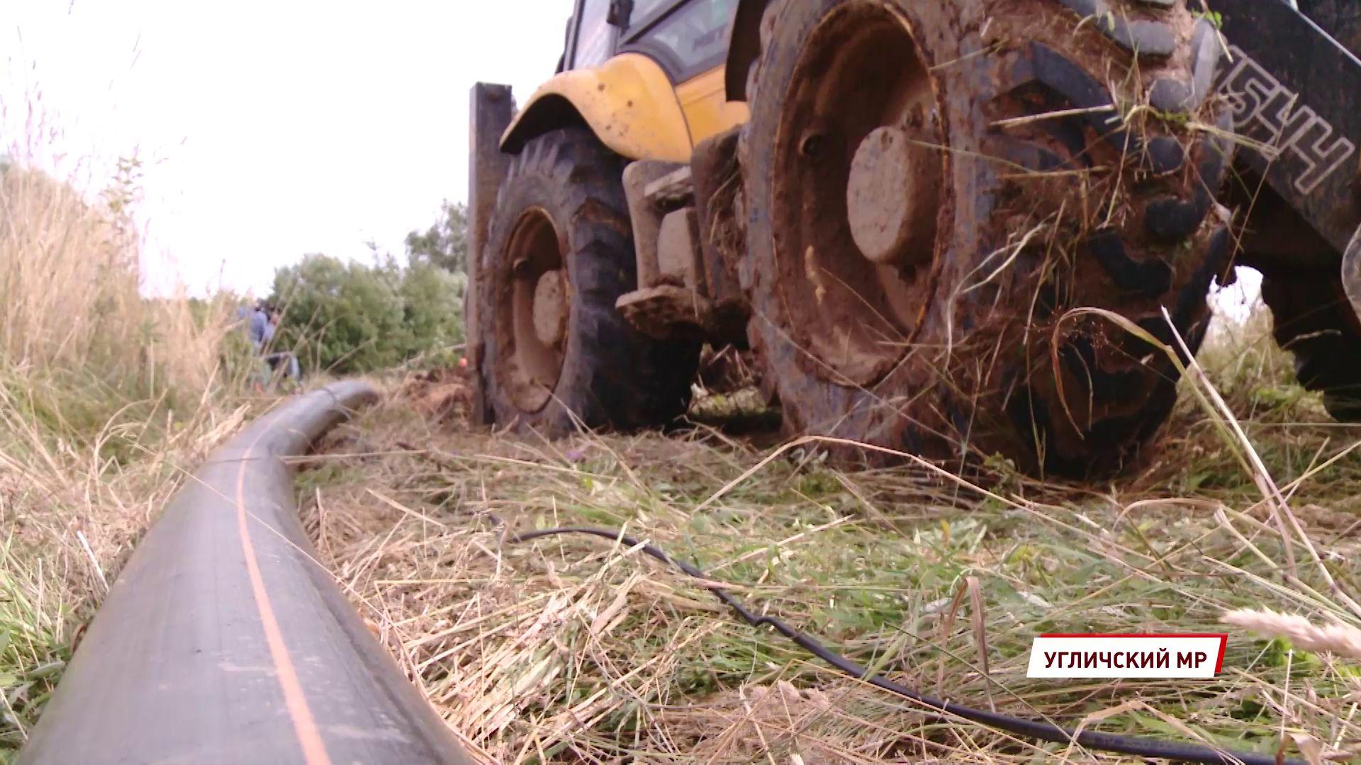 По направлению «Углич – Черкасово» прокладывают долгожданный газопровод