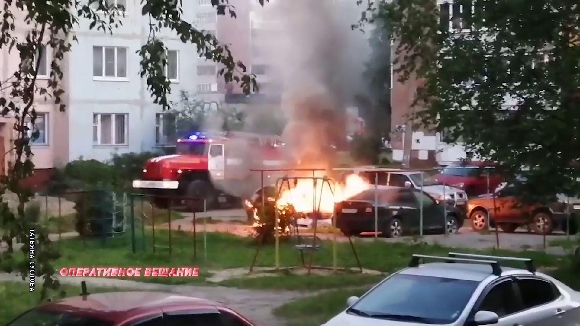 В Заволжском районе сгорели три машины