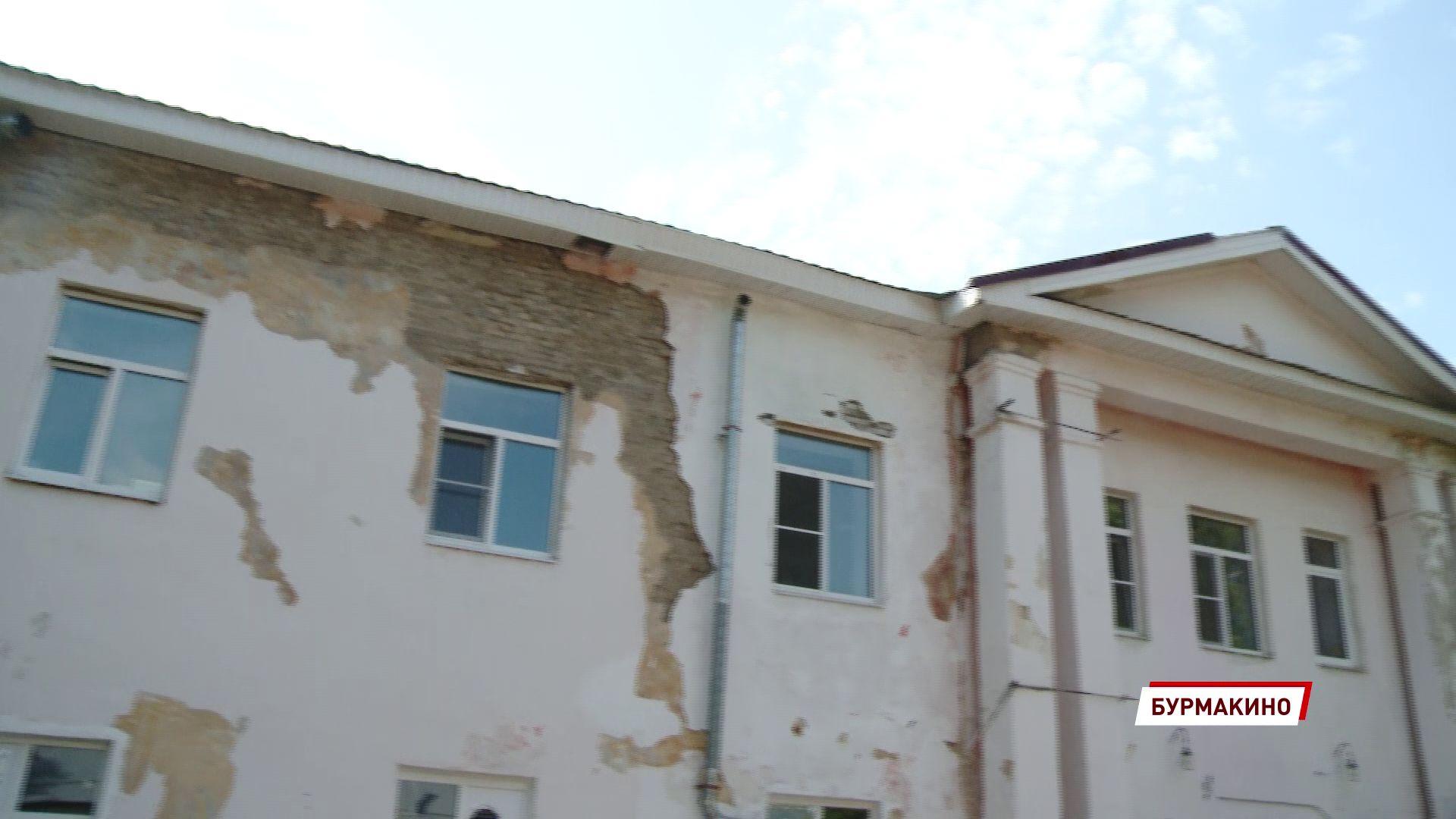 Начался долгожданный ремонт Бурмакинской больницы №1