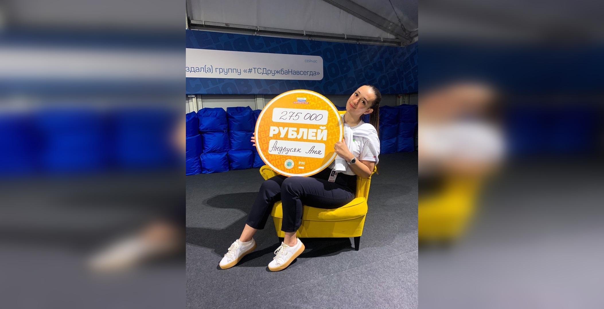 Дмитрий Миронов поздравил ярославскую победительницу форума «Территория смыслов»