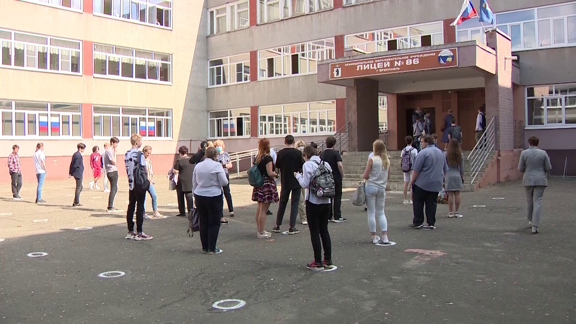 ЕГЭ–2020 в Ярославском регионе завершен
