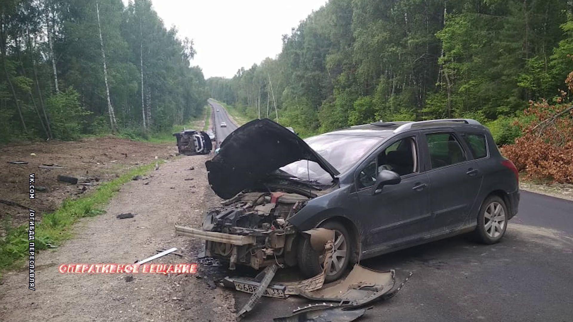 В ДТП под Переславлем скончалась 61-летняя женщина
