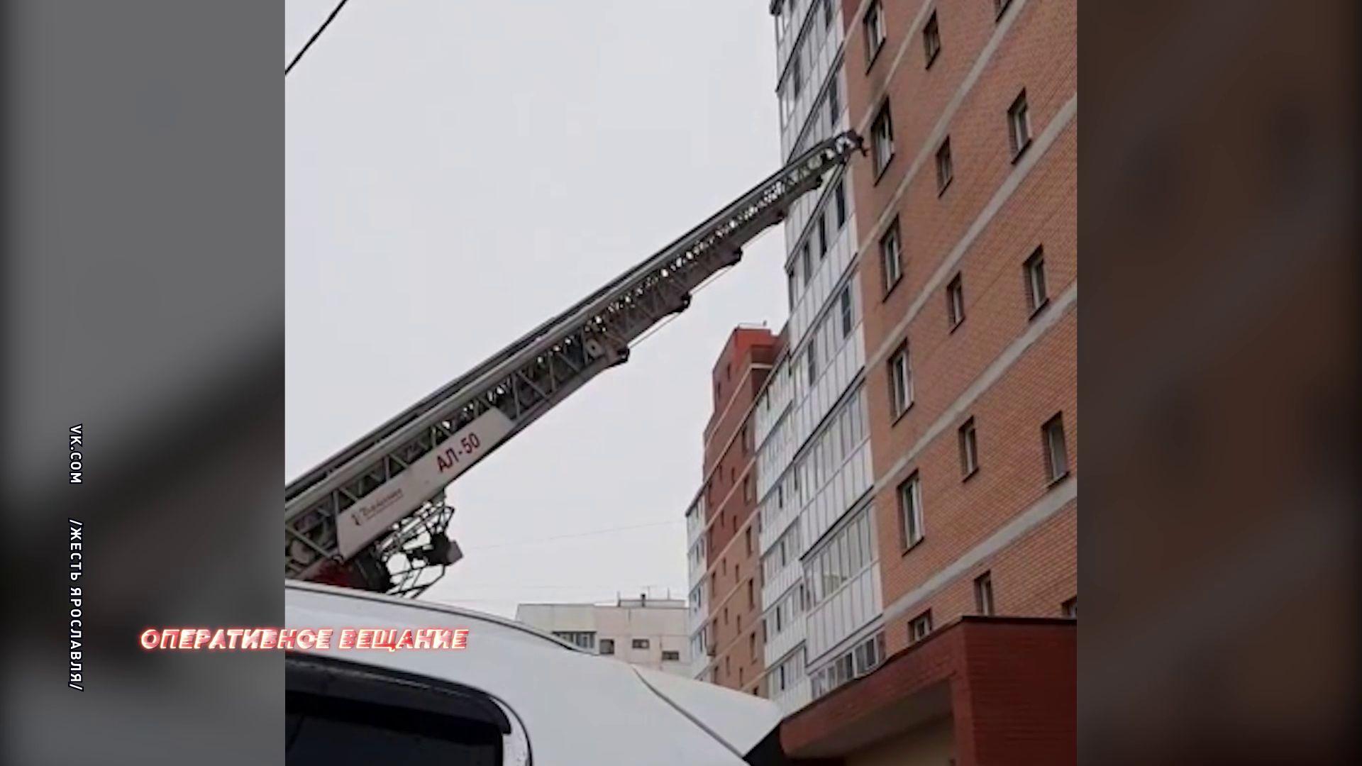 В Ярославле загорелась многоэтажка