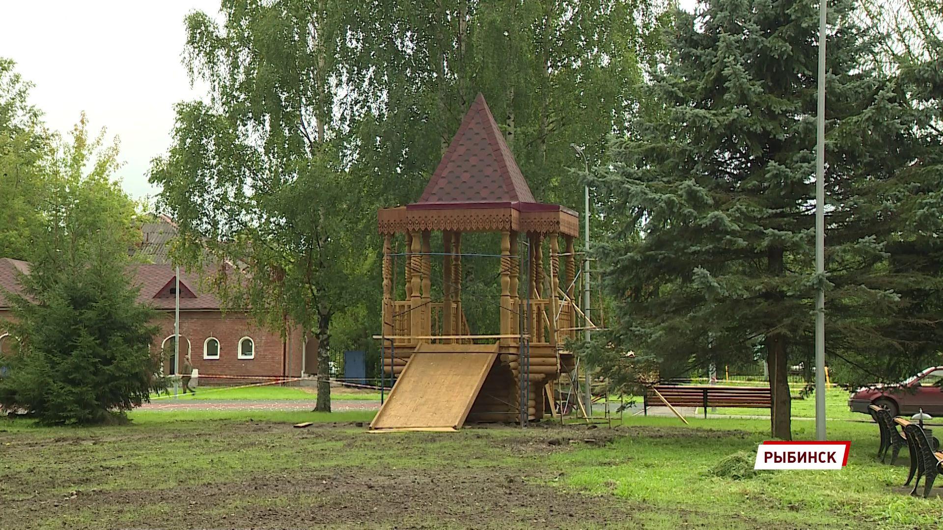 В Рыбинске в сентябре откроются два парка