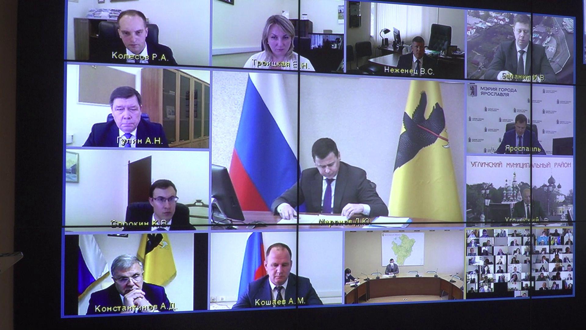 На заседании правительства области обсудили ход выполнения работ по программе «Решаем вместе»