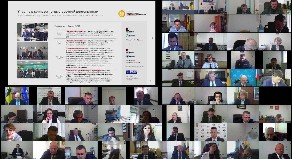 Заседание правительства Ярославской области от 12.08.20