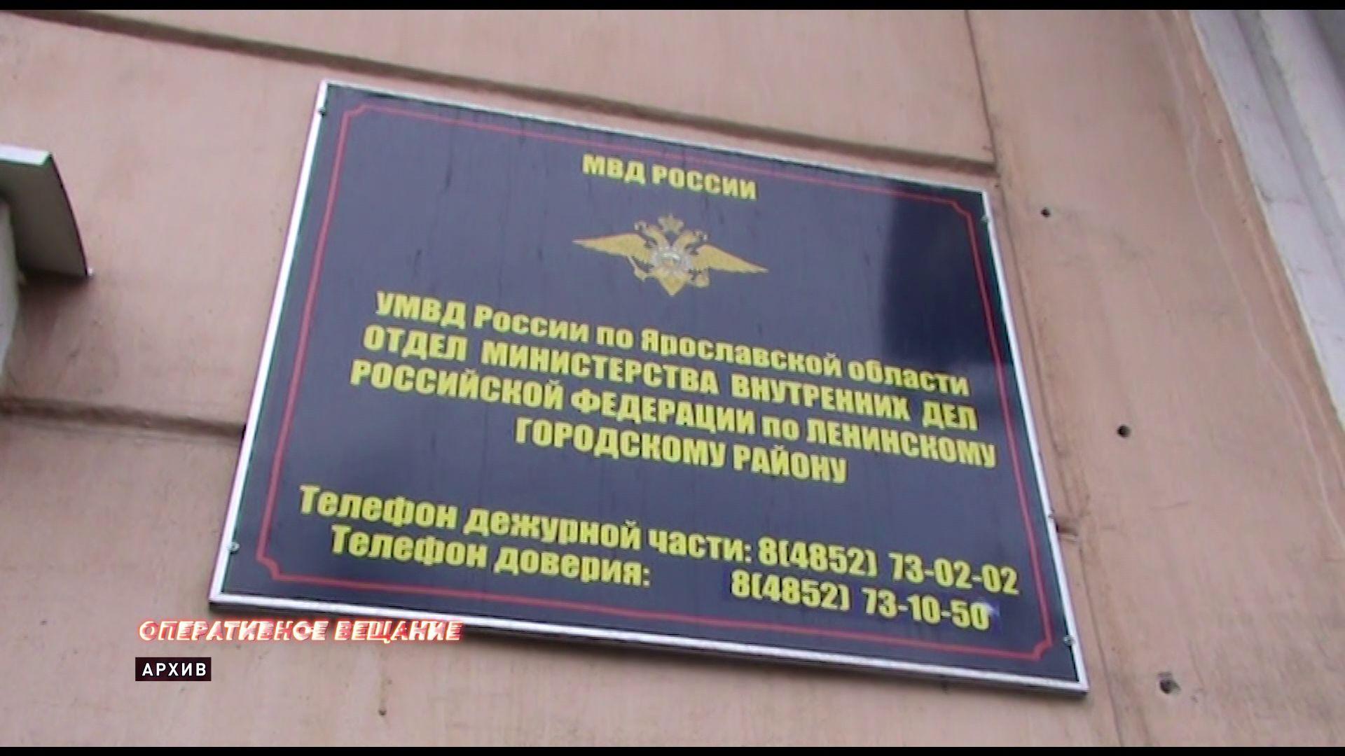 У ярославны мошенники украли больше миллиона рублей