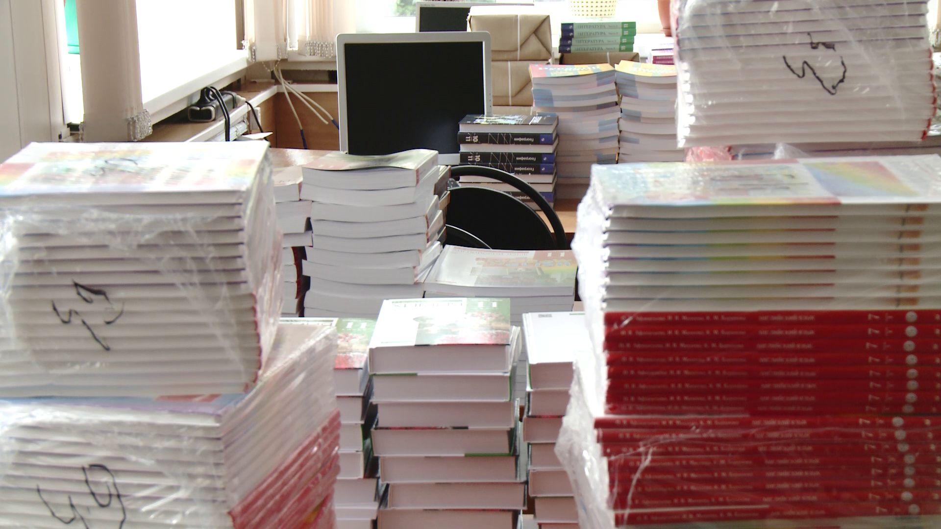 В Ярославле закупили школьные учебники на 155 миллионов рублей