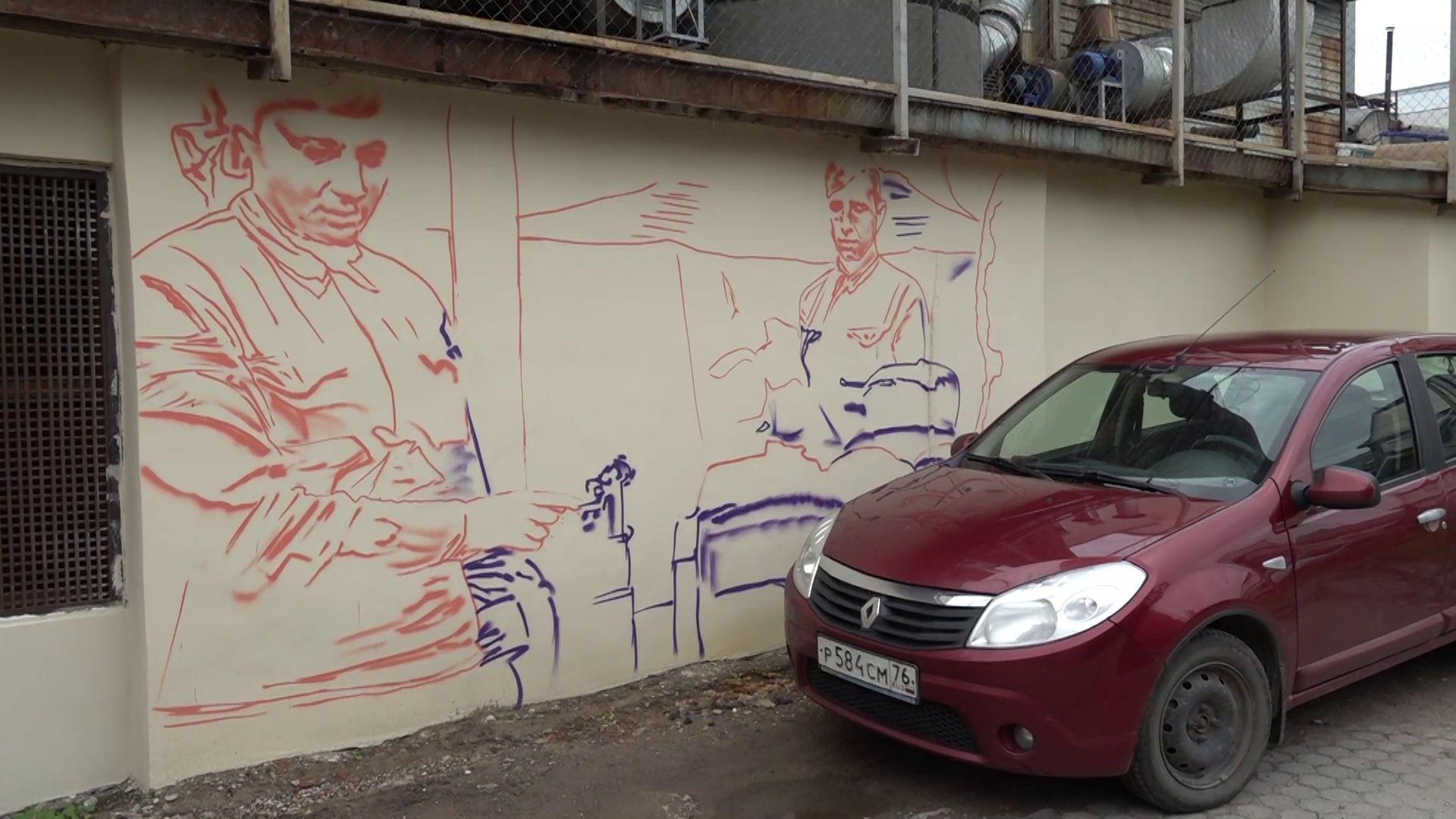 В Ярославле на фасаде хлебозавода №1 нарисуют панно в честь присвоения Ярославлю статуса «Города трудовой доблести»