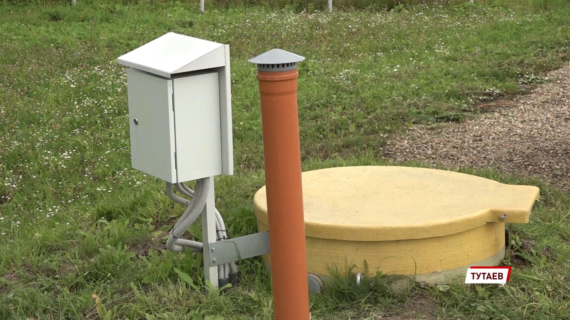 В Тутаеве сдали в эксплуатацию станцию по очищению канализационных стоков
