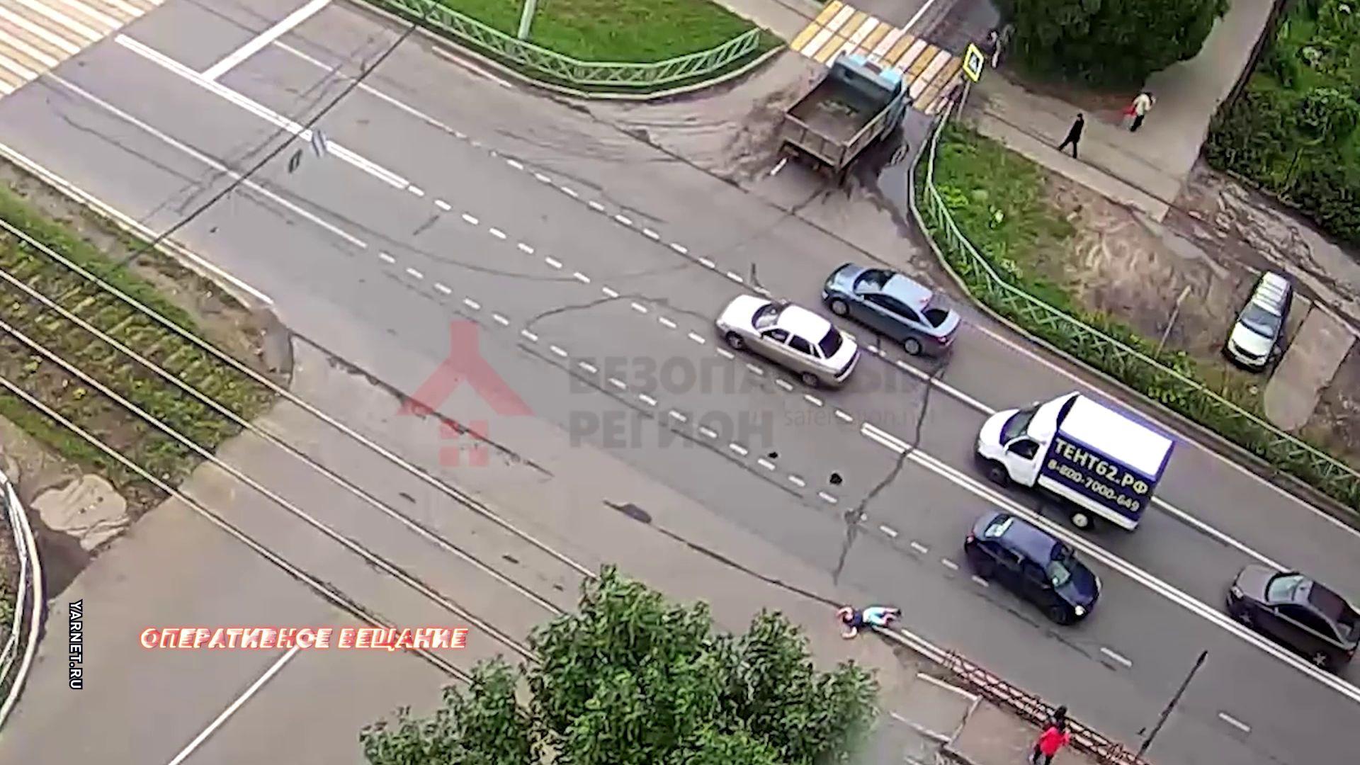 В Ярославле сбили подростка