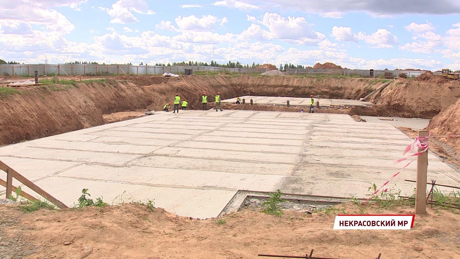 В Некрасовском районе строят спальный корпус для ветеранов войны и труда