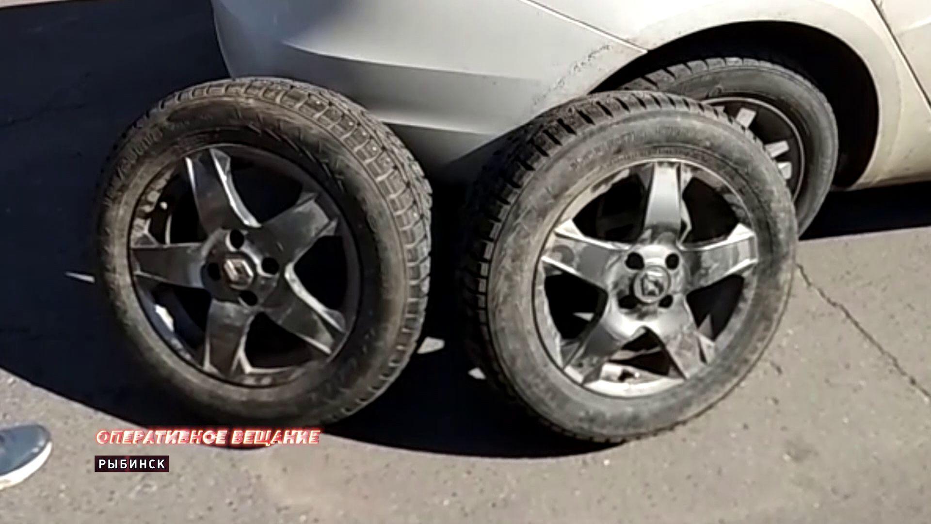 В Рыбинске поймали похитителей колес