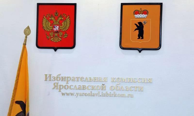Олег Захаров: «Никаких факторов, препятствующих регистрации восьми кандидатов в депутаты Госдумы, не выявлено»