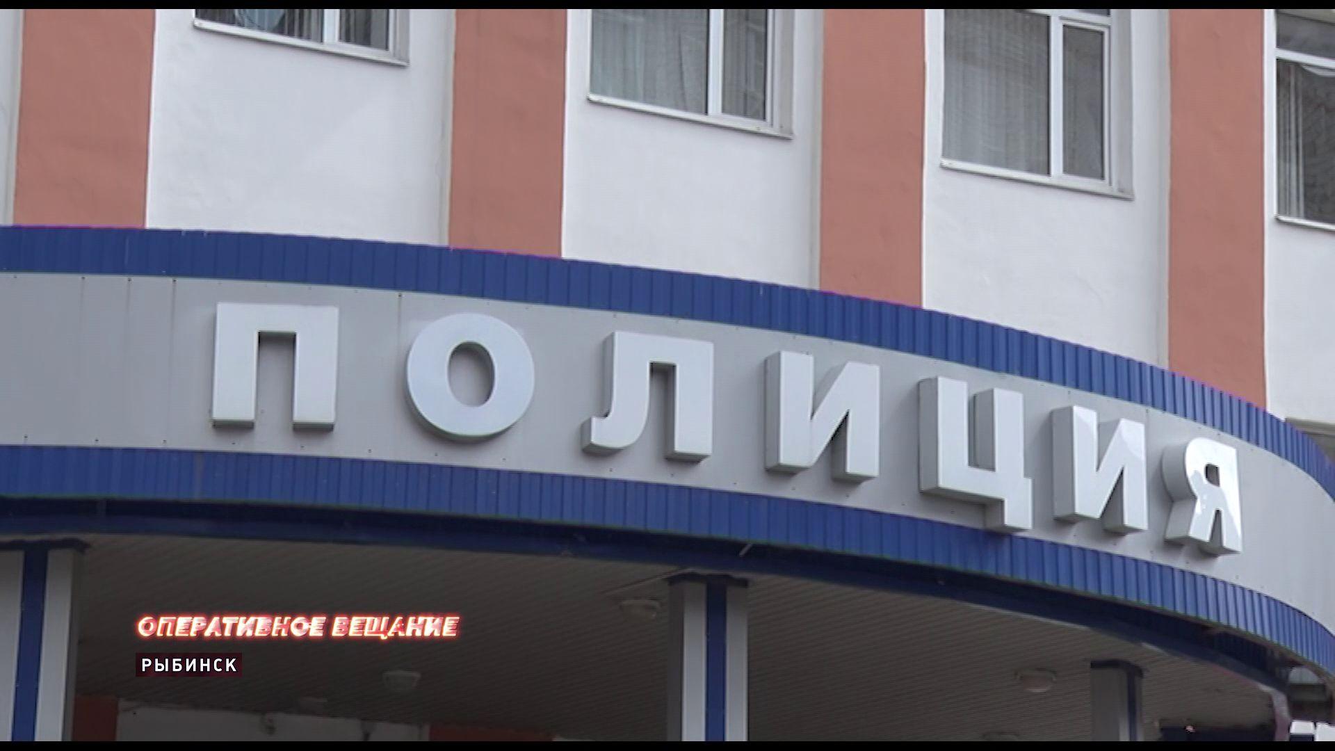 В Рыбинске задержали рецидивиста, который обчистил больше 15 дачных домов