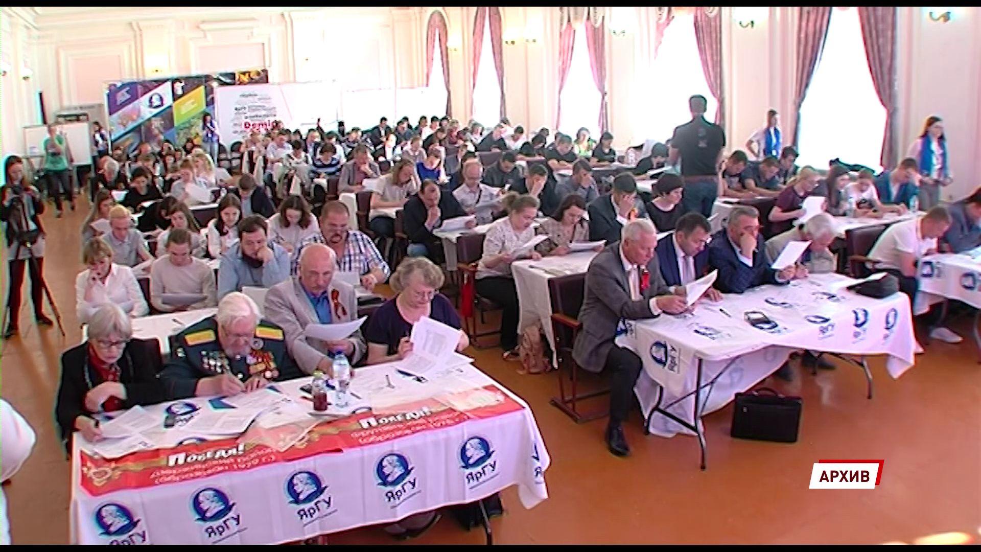В Ярославской области пройдет «Диктант Победы»