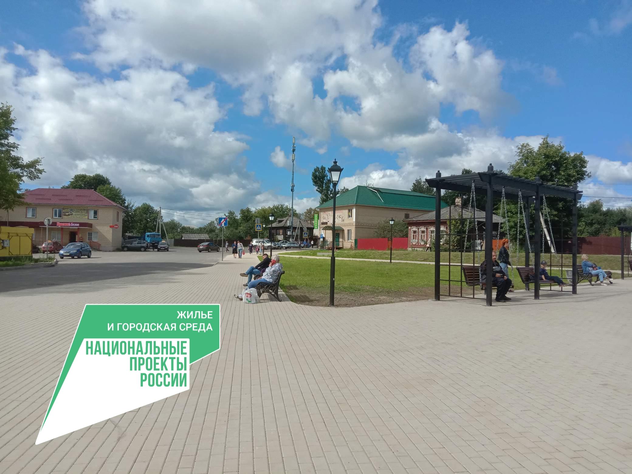 В Данилове реконструировали Привокзальную площадь в рамках нацпроекта «Жилье и городская среда»