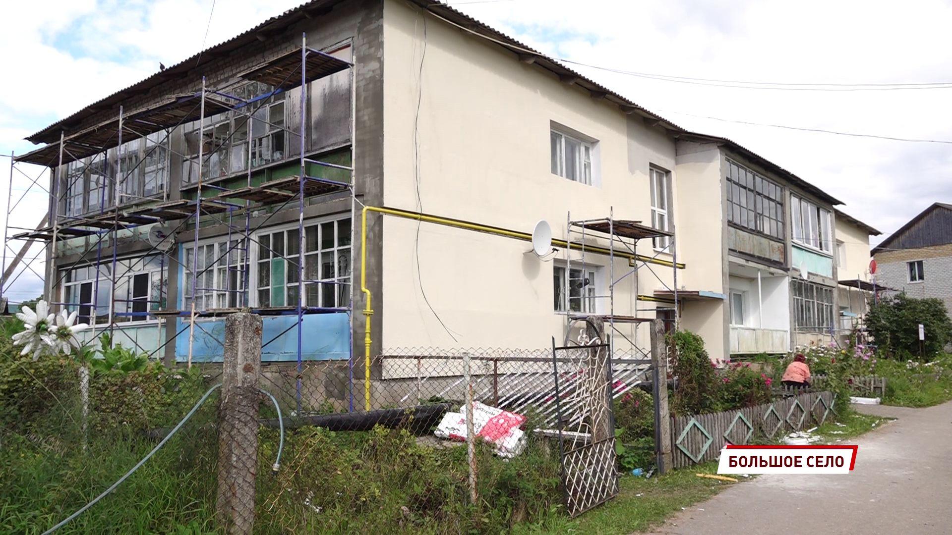 В Большом Селе делают капремонт в 35-летнем доме