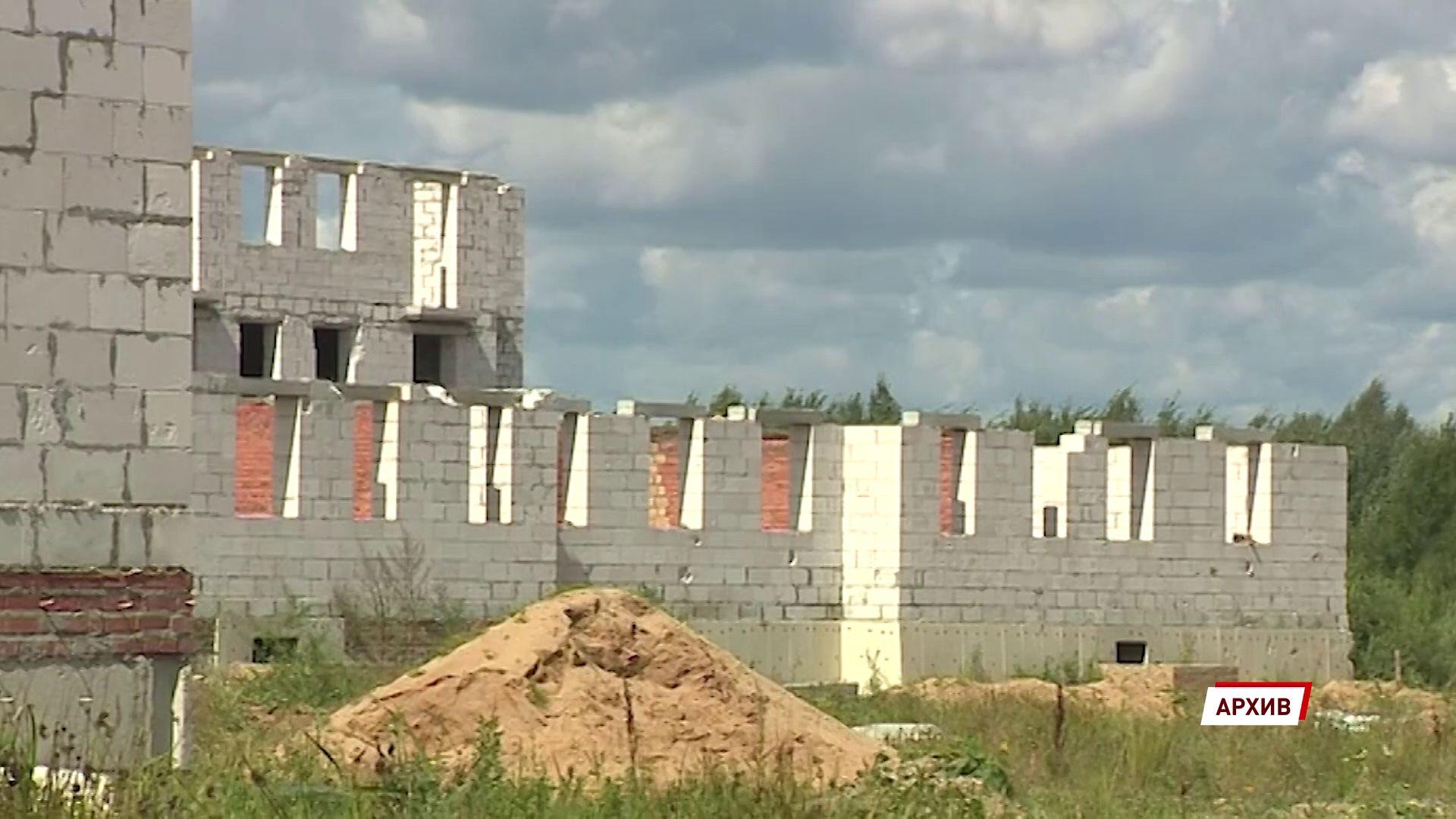 В Ярославской области возбудили десять уголовных дел за обман дольщиков