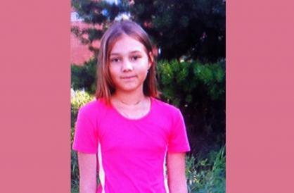 В Рыбинске с пятницы ищут 11-летнюю девочку