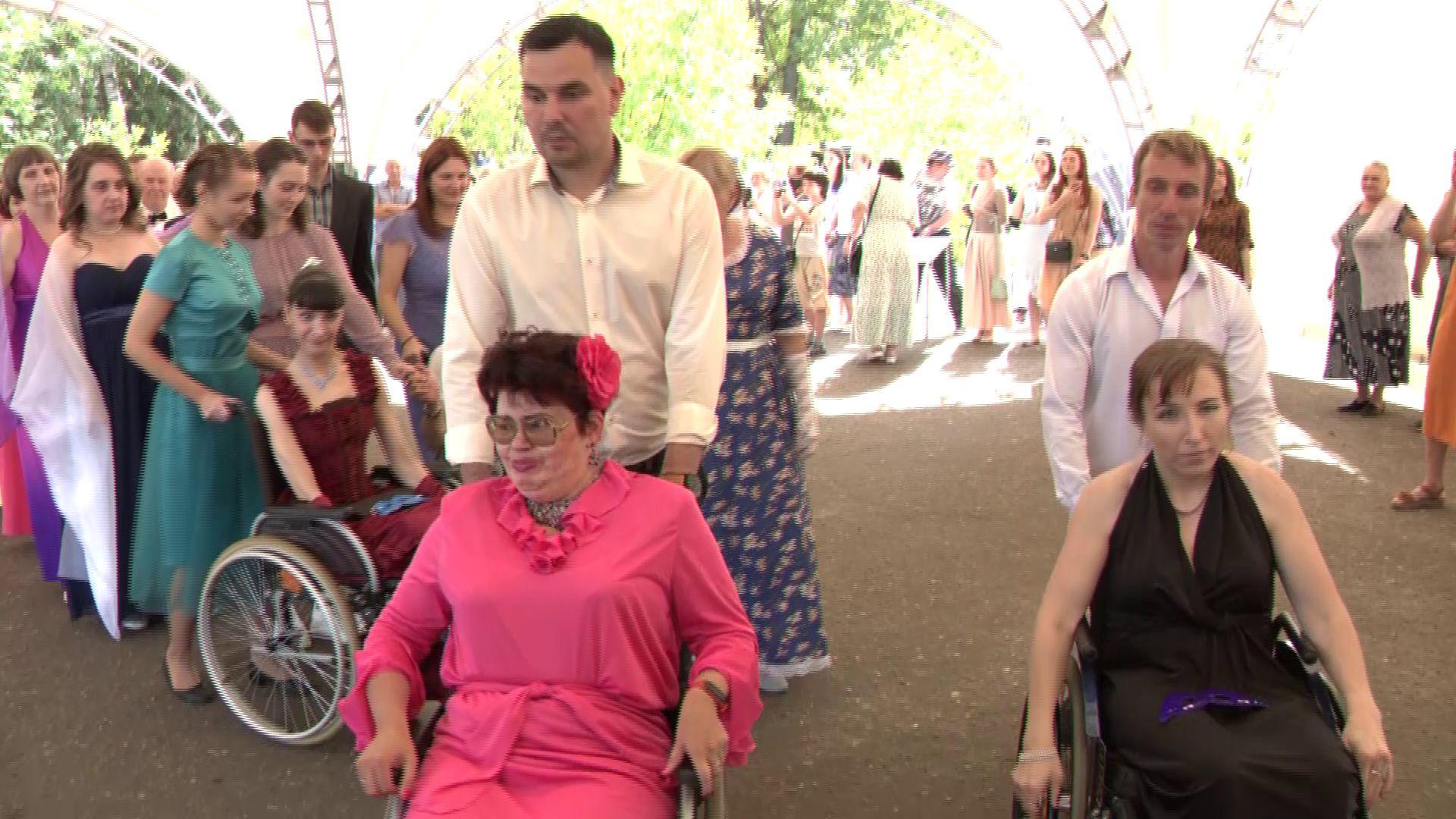 В Ярославле прошел эксклюзивный бал для людей с ограниченными возможностями
