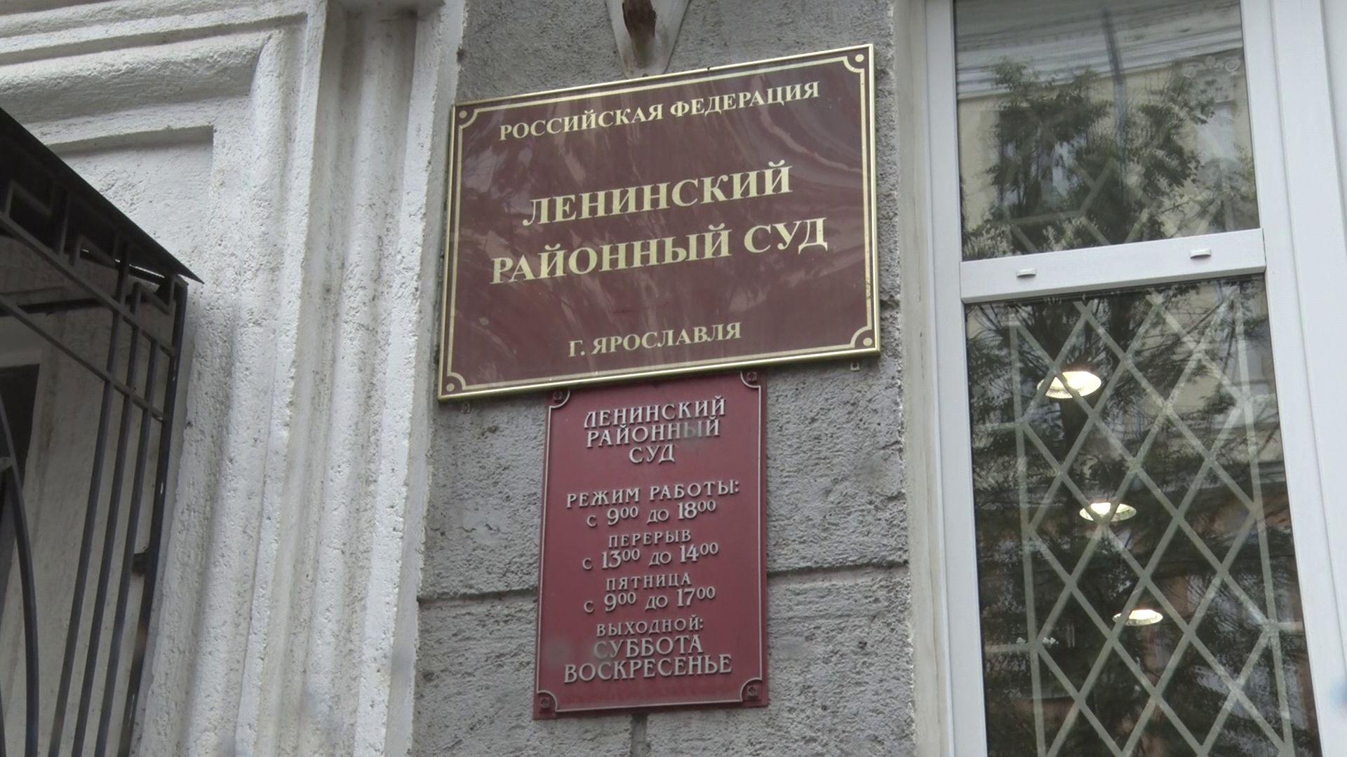 Состоялось первое заседание по делу дольщиков, обманутых при строительстве дома в деревне Пестрецово