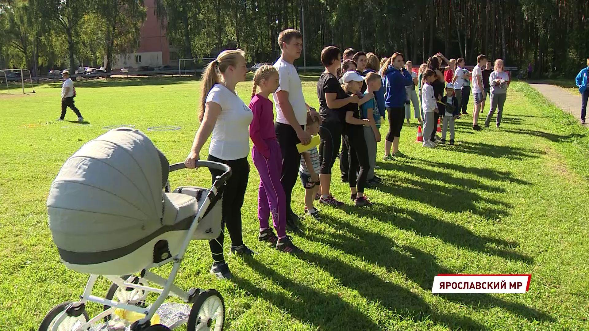 В поселке Лесная Поляна прошел семейный День здоровья