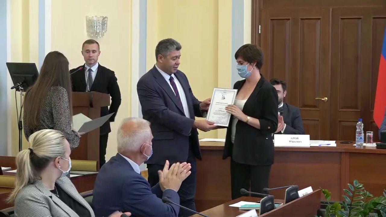В стенах Правительства области наградили лучших наблюдателей на прошедшем голосовании по поправкам в конституцию