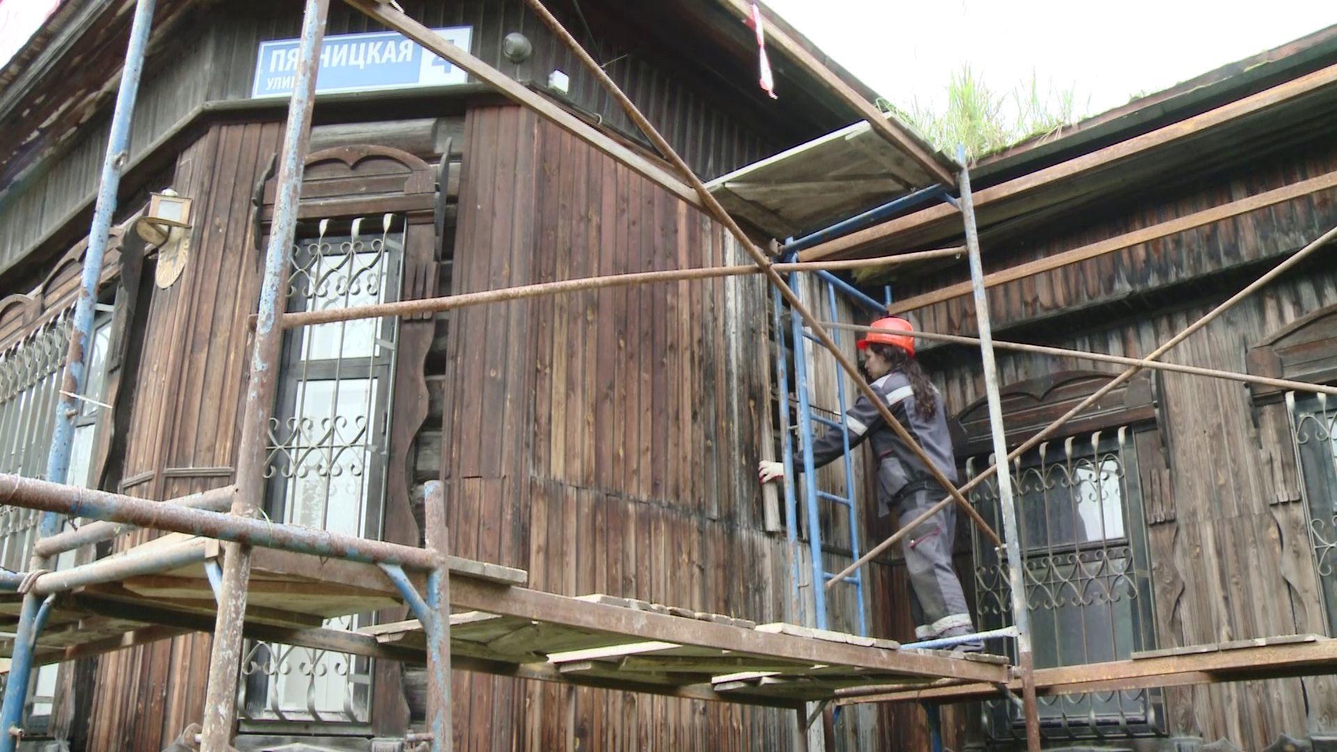 Энтузиасты проекта «Том Сойер Фест» начали реставрацию дома на Пятницкой улице