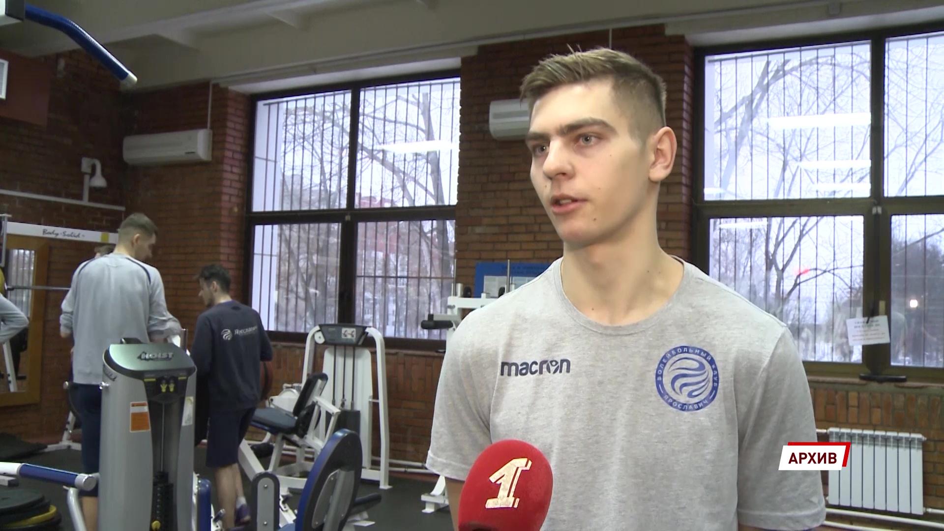 Экс-игрок «Ярославича» Иван Пискарев пошел на повышение