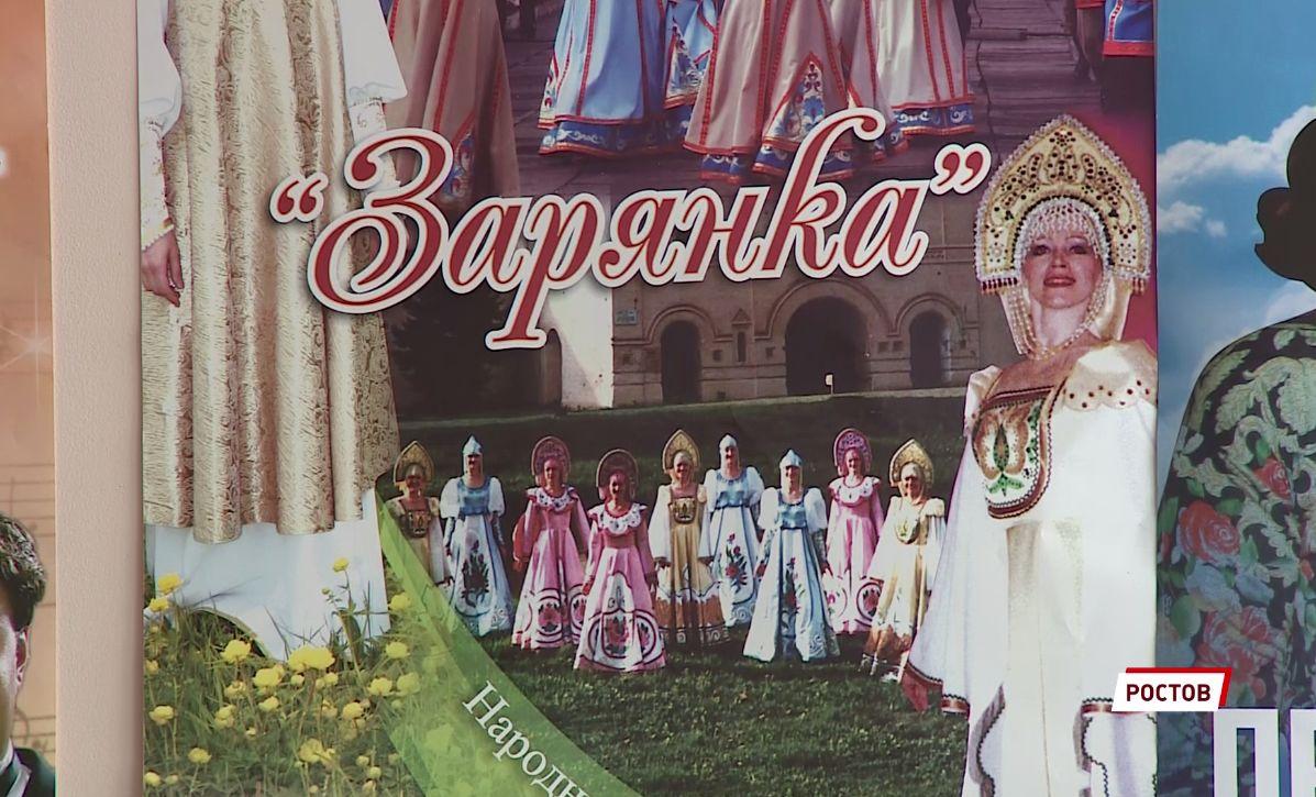Ансамбль из Ярославской области попал в топ-10 участников финала фестиваля славянского искусства
