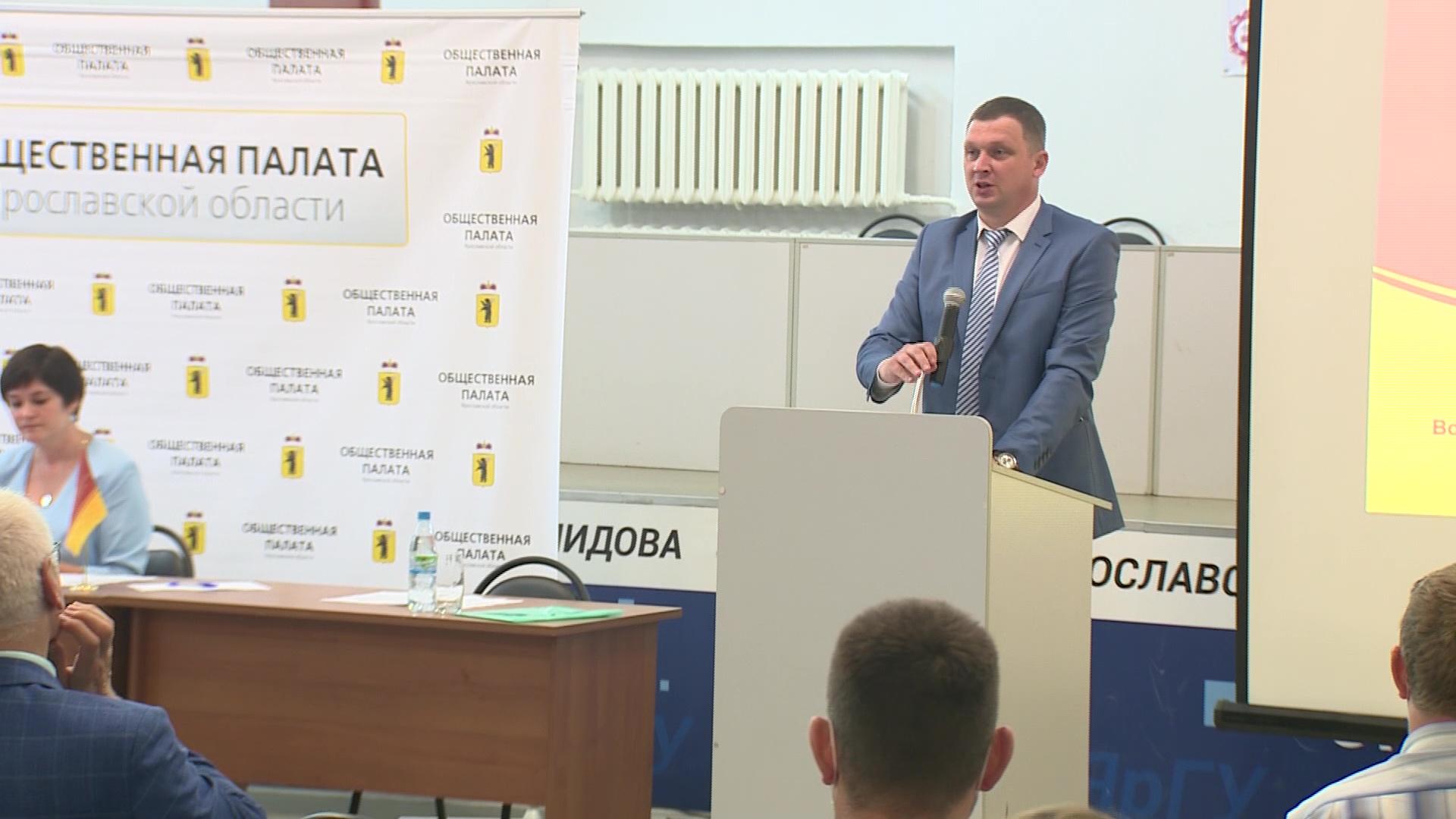 Общественную палату Ярославской области возглавил Сергей Соловьев