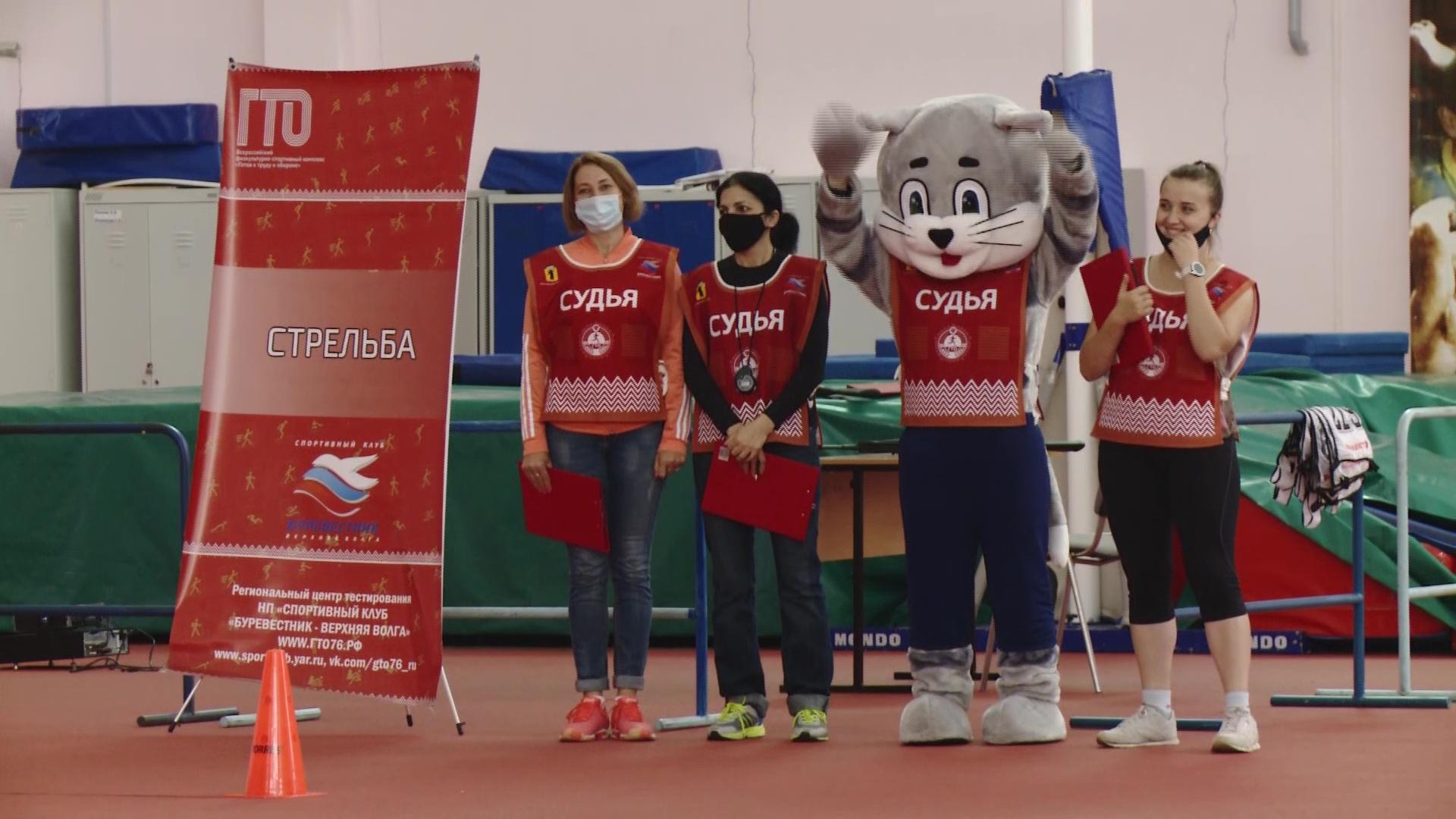 В Ярославле прошел спортивный праздник для детей из приемных и малоимущих семей