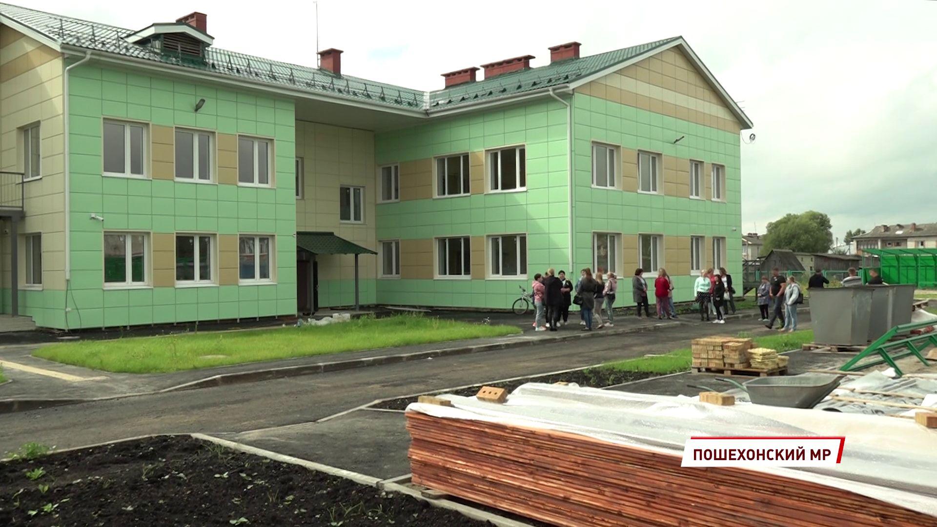 Детский сад в Пошехонье планируют открыть до конца этого года