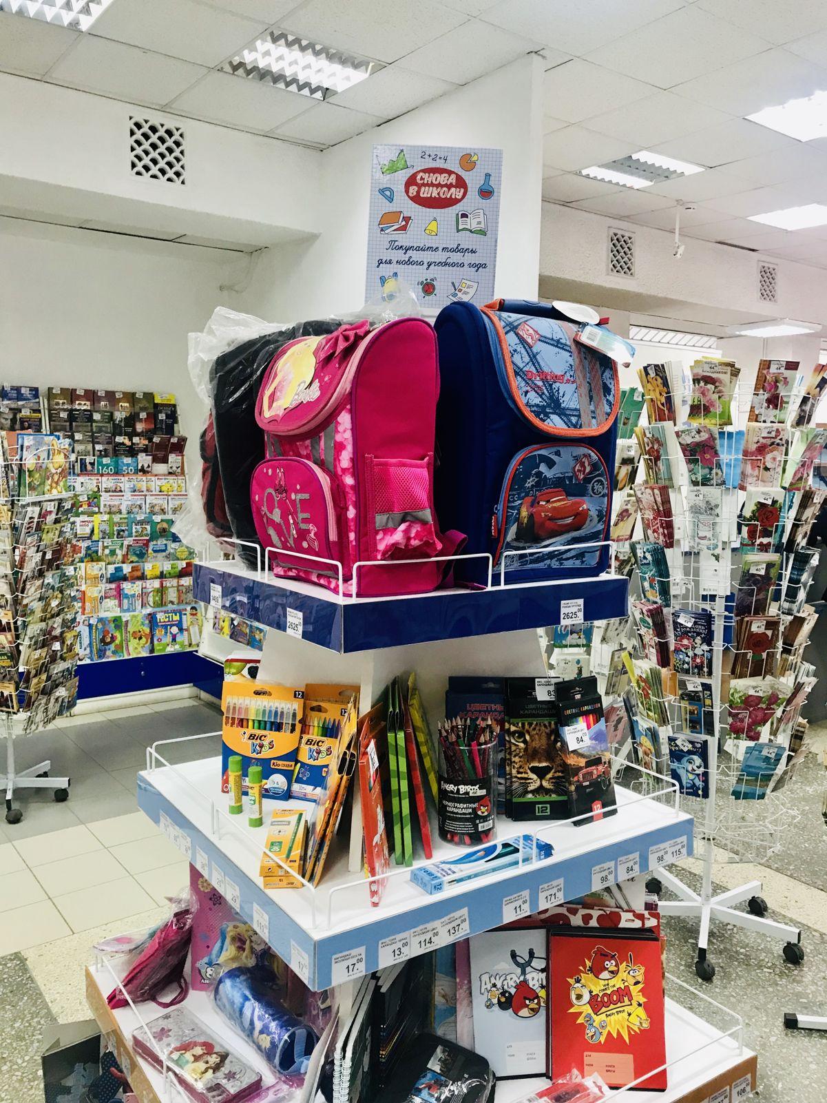 «Снова в школу» - акция для школьников и их родителей во всех почтовых отделениях Ярославской области продлится до 30 сентября