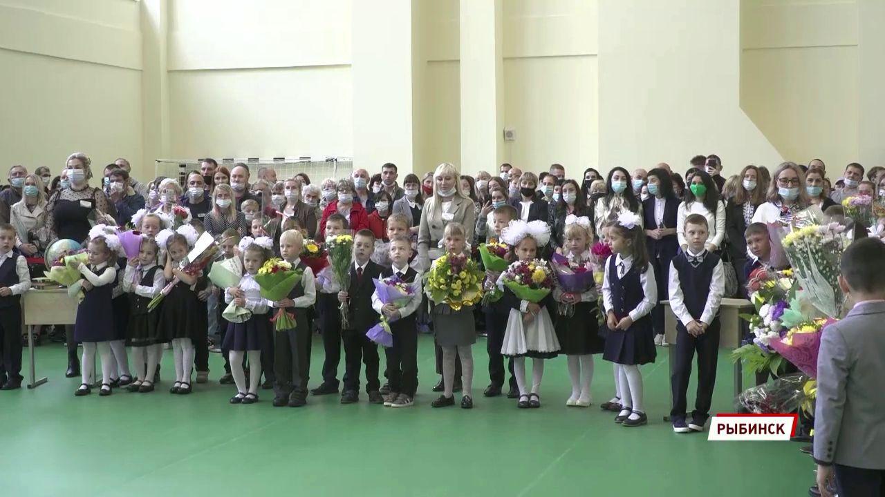 В Рыбинске открылась школа за 730 миллионов рублей
