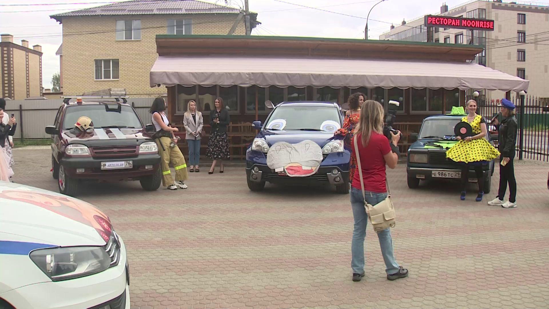 Пират, бегемот и розовая пантера: в Ярославле прошел финал «АвтоледиШоу»