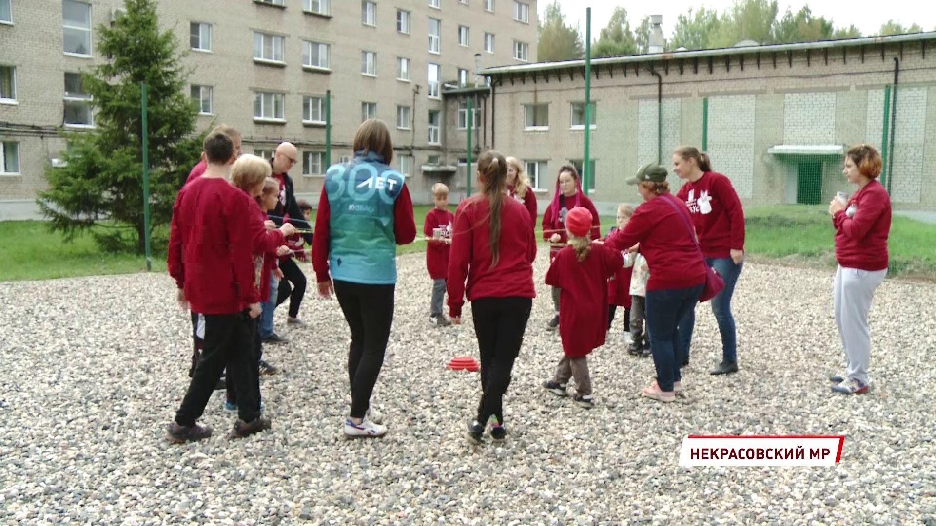Фестиваль «Фокус» помогает детям с ограниченными возможностями чувствовать себя наравне со всеми