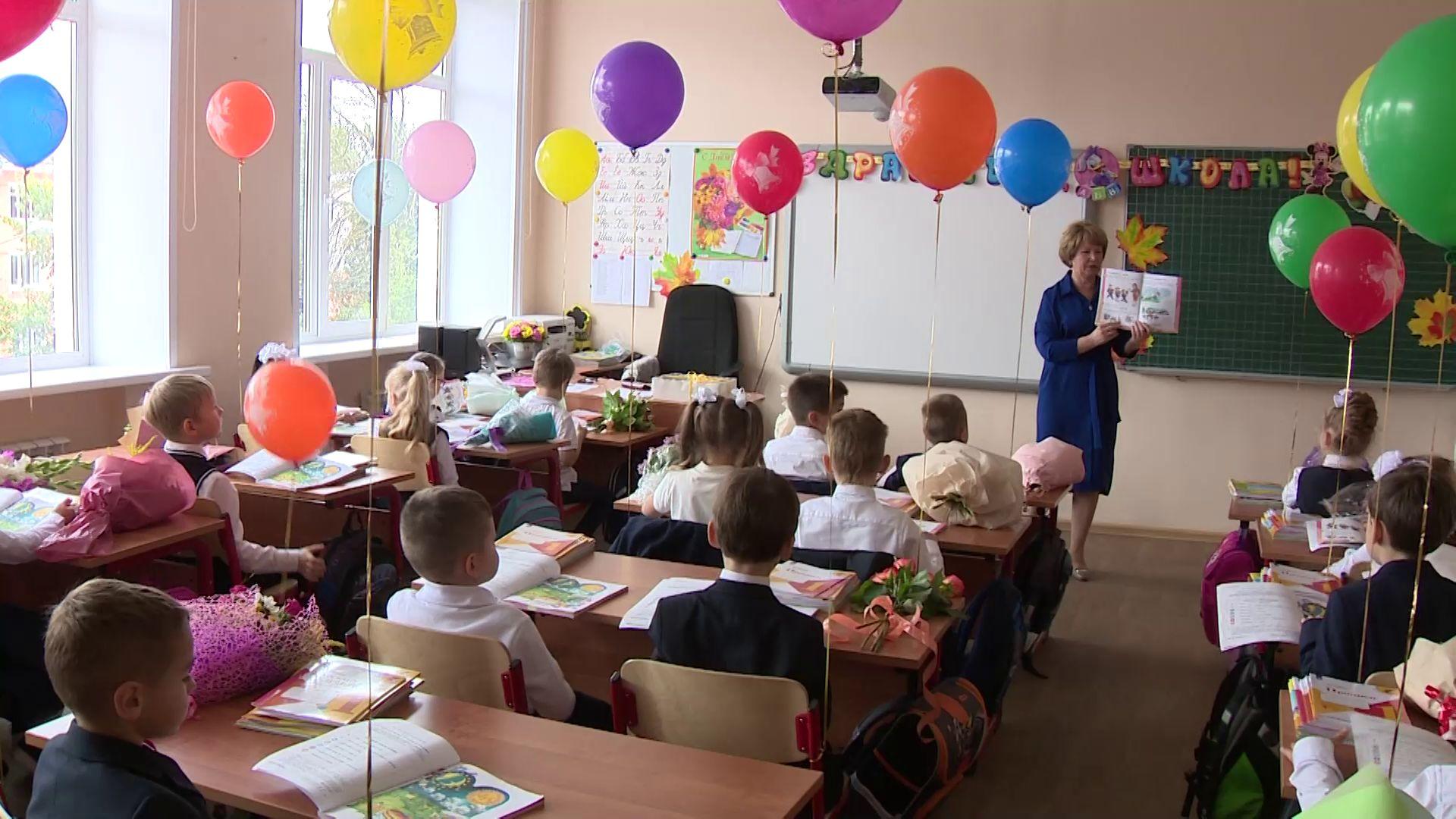 Ярославские первоклассники услышали свой первый звонок