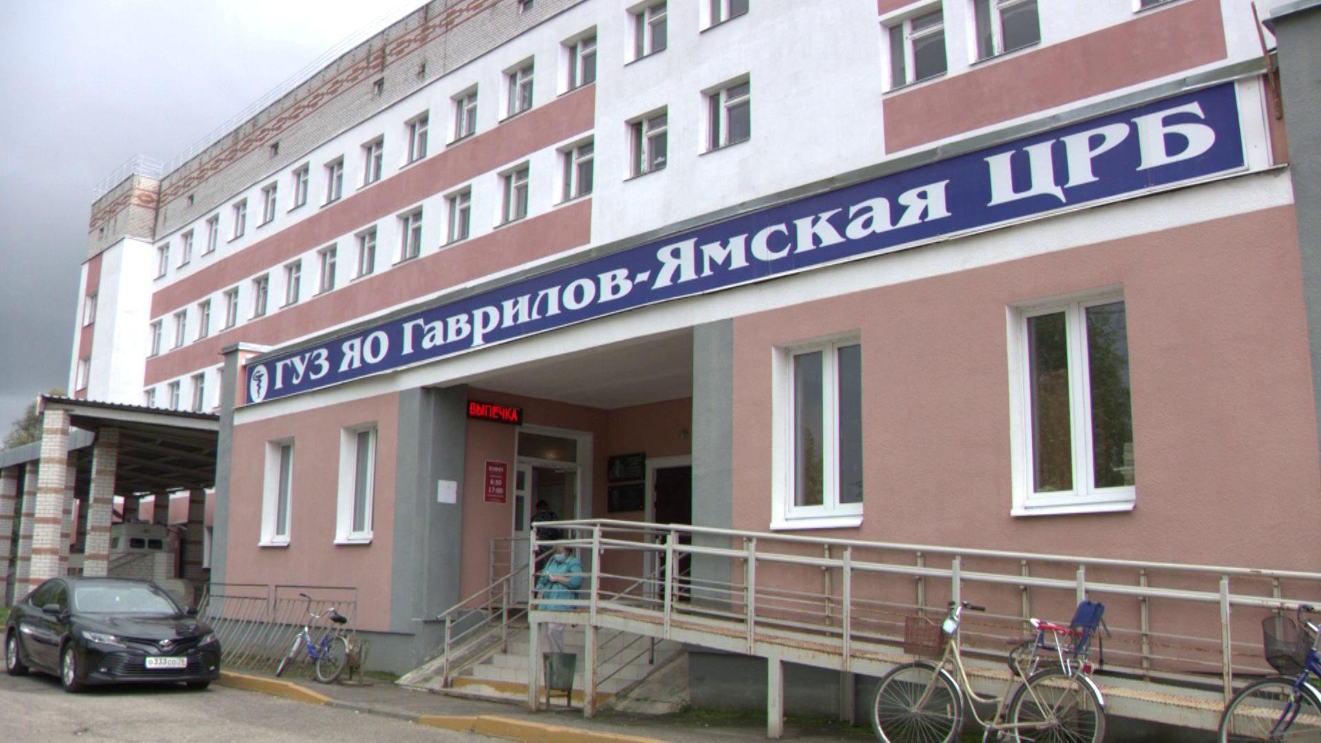 В Гаврилов-Яме можно пройти диспансеризацию в одном кабинете
