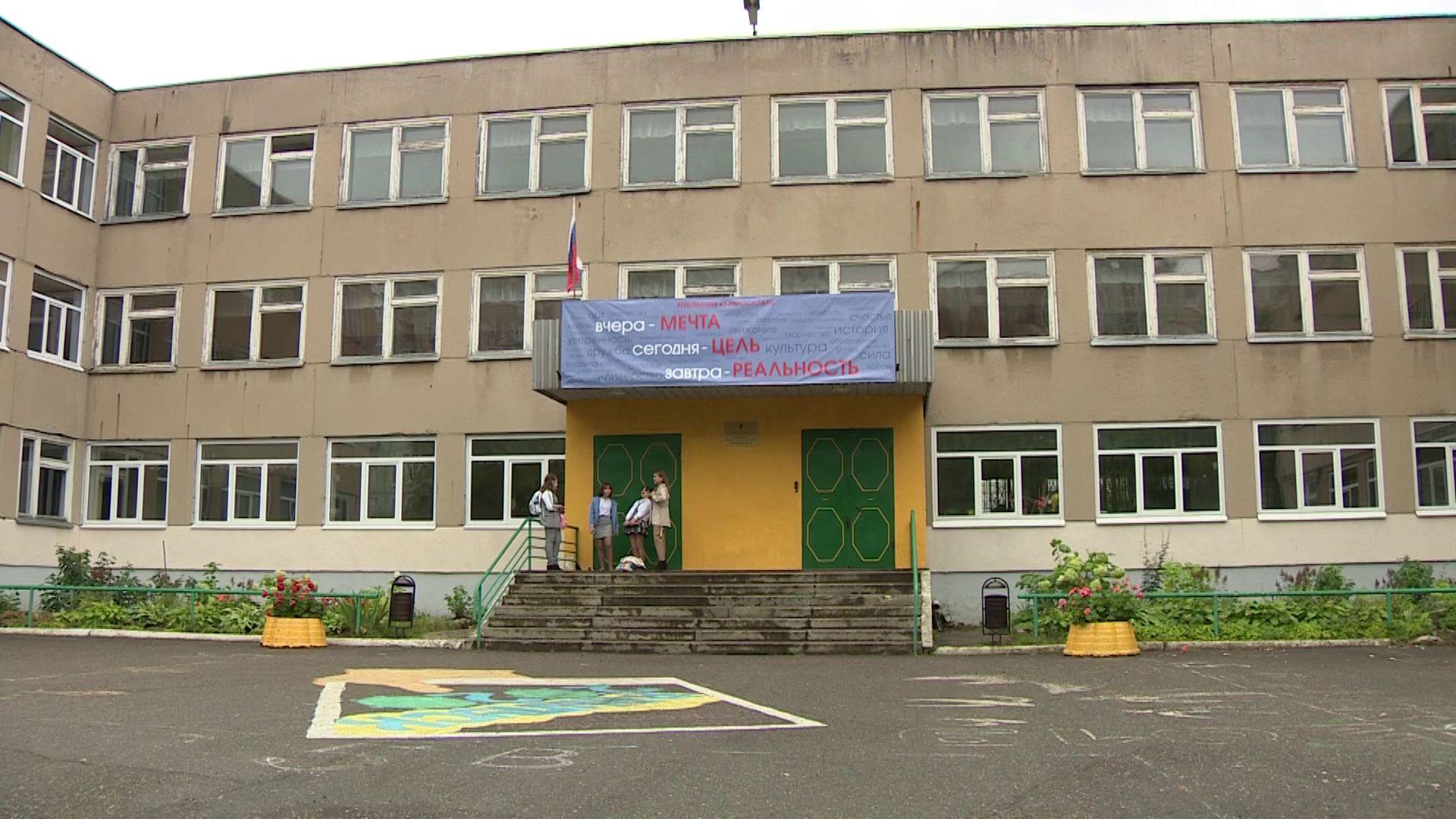 В гимназии №3 хранится дневник сестры Валентины Терешковой