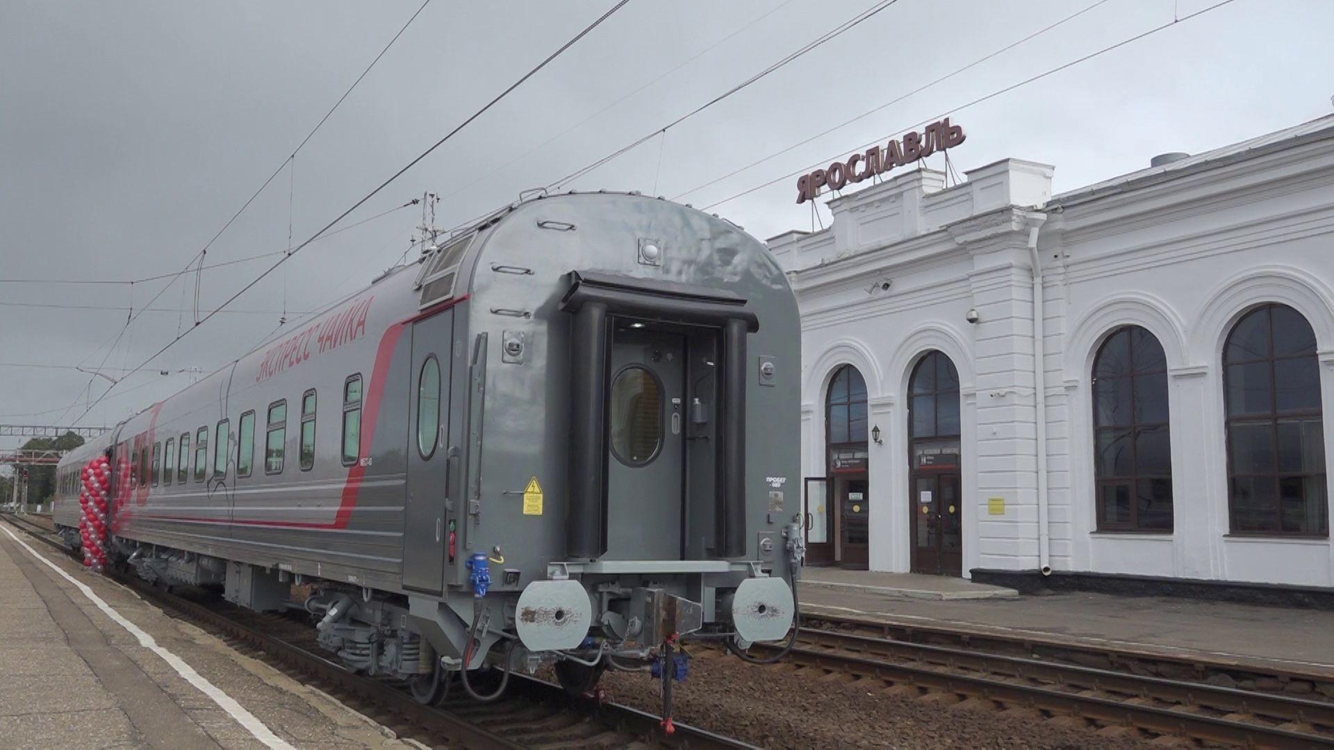 Обновленная «Чайка» работает на современных вагонах локомотивной тяги