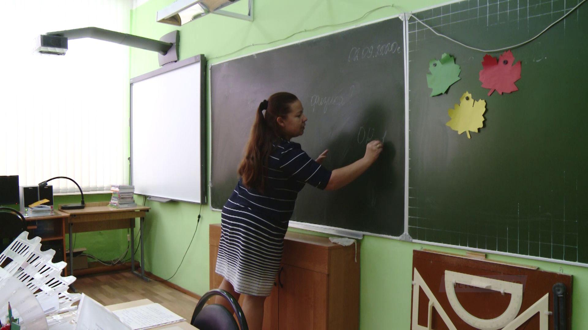 Работа на миллион: в Ярославскую область приехал «Земский учитель»