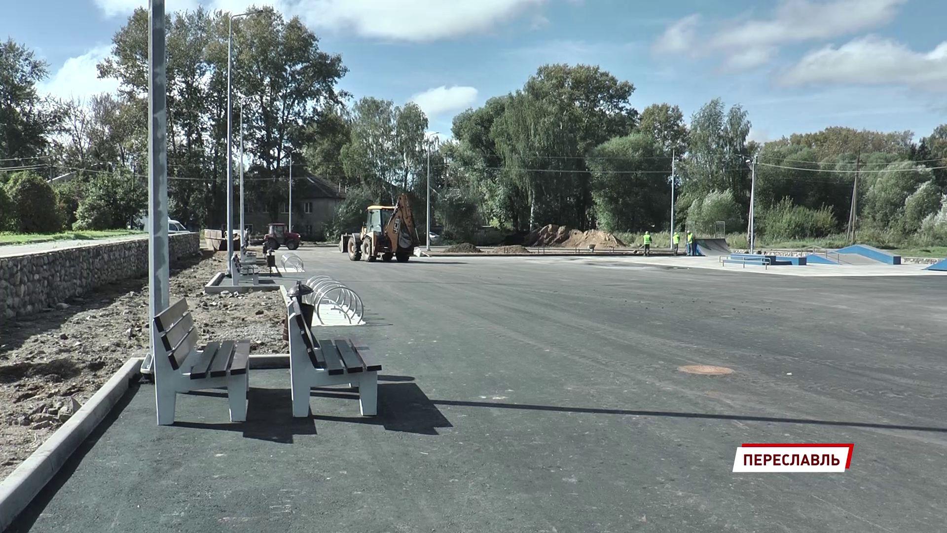 В Переславле завершается ремонт парка Победы