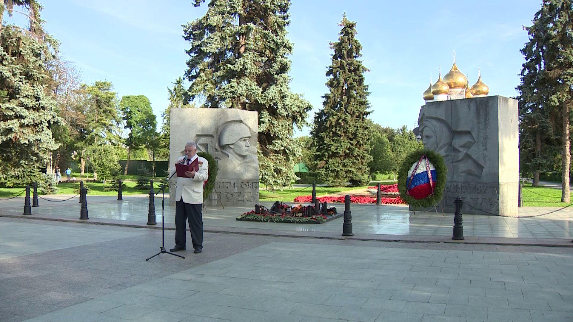 В Ярославле почтили память жертв теракта в Беслане